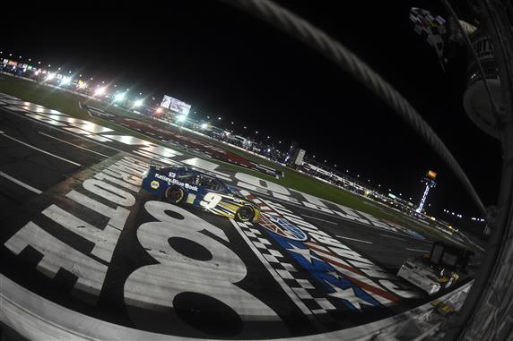 Charlotte Motor Speedway to Host Fans for Bank of America 400